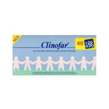 Clinofar Αμπούλες
