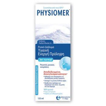 Physiomer Normal Αποσυμφορητικό